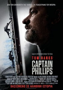 Captain_Phillips_(film)